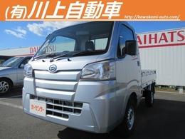 ダイハツ ハイゼットトラック 660 スタンダード 3方開 届出済未使用車/エアコン/パワステ/ABS