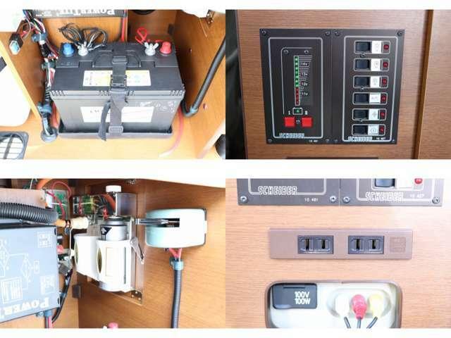 サブバッテリー 走行充電 外部電源・充電 カセットガスユニット