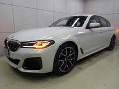 BMW 5シリーズ の中古車 530e Mスポーツ エディション ジョイプラス 東京都国立市 668.0万円