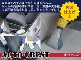 ご成約車は法定整備点検(車検無の場合は車検(2)年付)・業者専用清掃機・ボディ磨きをセット施工、シートなど特にひどい汚れは専門スタッフがスチーム洗浄致します。気持ち良くお乗り頂けれるよう作業してます!