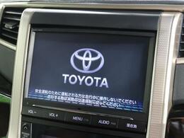 【純正メーカーオプションナビ】bluetoothやフルセグTVの視聴も可能です☆高性能&多機能ナビでドライブも快適ですよ☆