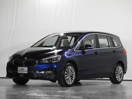 BMW 2シリーズグランツアラー 218d ラグジュアリー オイスターレザーシート ACC 360度画像