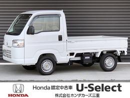 ホンダ アクティトラック 660 SDX AM/FMラジオ 荷台ランプ