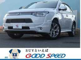 三菱 アウトランダーPHEV 2.0 G プレミアムパッケージ 4WD 衝突軽減 ナビ地デジ LED ETC