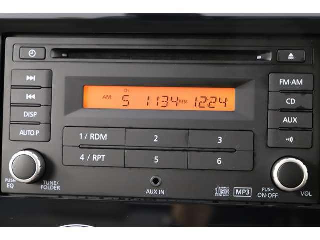 AM・FM対応のCDオーディオ装備♪