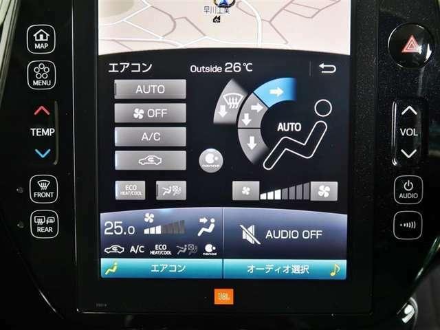 オートエアコンを装備しておりますので、四季を通じて車内を快適な温度に保つことが出来ます!高級感が有りますね!