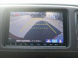 フルカラーバックビュー搭載しています。駐車時も安心安全です。
