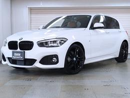 BMW 1シリーズ 118i Mスポーツ エディション シャドー アクティブクルーズ 茶革 18インチAW