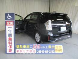 トヨタ プリウスα 福祉車両・助手席リフトアップシート7人乗 禁煙車・走行59千K・プッシュスタート