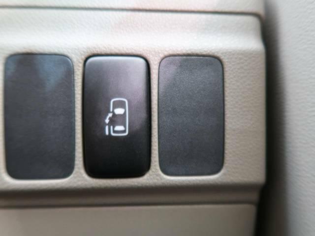 【パワースライドドア】スマートキーや運転席のスイッチでスライドドアの開閉が可能♪電動だから力を入れてドアを開ける必要が無く、小さいお子様でも、重い荷物を持っている時もラクに開け閉めできます♪