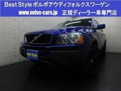 ボルボ XC90 の中古車 オーシャンレースLTD4WD250台特別限定車 埼玉県越谷市 45.8万円