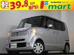 ホンダ N-BOX+ の中古車 660 G 兵庫県高砂市 39.8万円