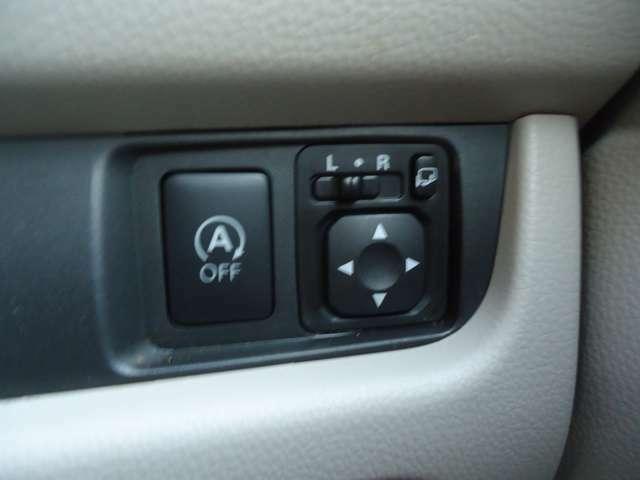 アイドリングストップ付です。ガソリンを節約します。ドアミラースイッチです。