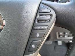 前方車両との車間距離を保ちながら追従走行してくれるインテリジェントクルーズコントロール装備!常に車速を制御してドライバーの負担を軽減してくれます。