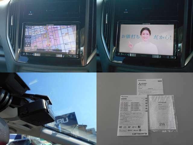 カロッツェリア製ナビ付き!!充実のナビ機能はもちろん高画質な『フルセグTV』や『Bluetoothオーディオ』など充実機能!!もしもの時の『ドライブレコーダー』!!取扱説明書も残っています!!!