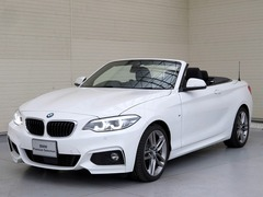 BMW 2シリーズカブリオレ の中古車 220i Mスポーツ 広島県福山市 408.8万円