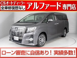 トヨタ アルファード 2.5 S Cパッケージ JBL/エグゼクティブシート/デカナビ