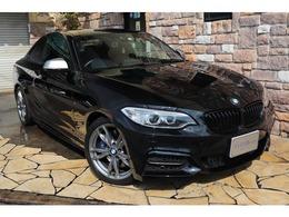 BMW 2シリーズクーペ M235i ブラウンレザー 純正HDD地デジ 禁煙車