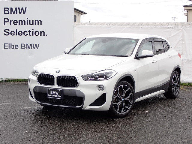2018年12月登録!ワンオーナーコンデション良好で禁煙車。【2020年BMWアワード最優秀ディーラー賞受賞】エルベクオリティとして高品質で整備にも拘った安心なお車をご提供致します。是非お問い合わせください。