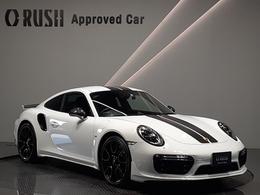 ポルシェ 911 ターボS エクスクルーシブ 世界限定500台 日本限定6台(右H4台)