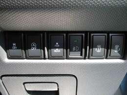 両側電動スライドドアは、運転席とスマートキーからも操作できます!