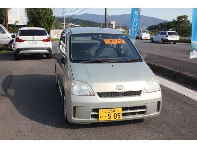 お値段お安いお車です♪お問い合わせ・ご来店お待ちしております(^^♪