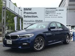 BMW 5シリーズ 523d xドライブ Mスピリット ディーゼルターボ 4WD アドバンスPKGハイラインPKG黒革シート