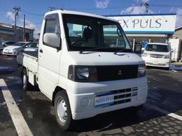 三菱 ミニキャブトラック 660 VX-SE エアコン付 4WD 4WD クラッチ交換済 パワステ