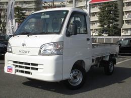 ダイハツ ハイゼットトラック 660 エアコン・パワステスペシャル 3方開 エアコン パワステ