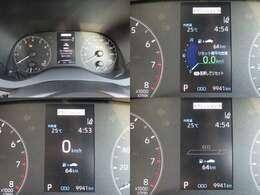 【コンビネーションメーター】メーターの中央は液晶表示で燃費計も表示可能です。