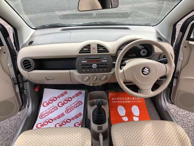お客様に安心して乗って頂く為に、車検・名変時に当社規定項目をチェック&整備してお渡ししております!!