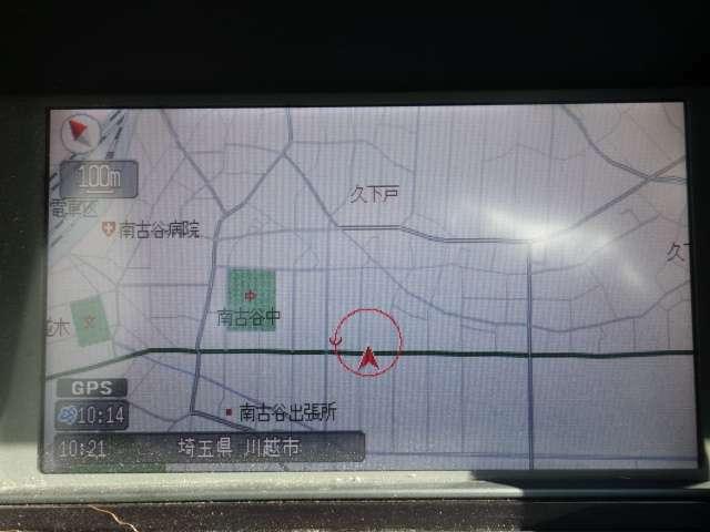 埼京線 南古谷駅から車で5分 県道113号線 消防署南古谷分署のすぐそば わからない場合はお電話ください 049-465-7270