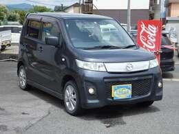 ◇甘木I.Cより、すぐそば!!全車、この車がこの価格!と驚いていただけるようなお値段です。ぜひ一度ご来店ください。