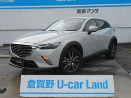 マツダ CX-3 2.0 20S プロアクティブ マツコネナビ・TV・衝突軽減B