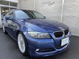 BMWアルピナ D3 リムジン ビターボ 30thアニバーサリーエディション
