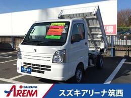スズキ キャリイ 660 金太郎ダンプ 3方開 4WD 3AT・エアコン・パワステ・切替式4WD