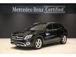 メルセデス・ベンツ GLAクラス GLA220 4マチック 4WD 認定中古車 サンルーフ レザーEX