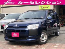 トヨタ プロボックスバン 1.5 GL 2年保証 キーレス ETC オーディオ