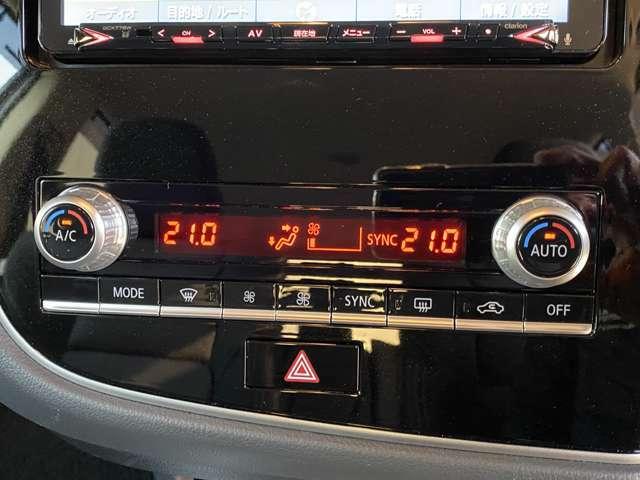 左右独立温度コントロール式フルオートエアコンです。