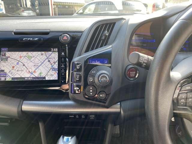 ◇オートエアコンは温度を設定すれば自動で快適な状態をキープしてくれるので運転中の温度操作が減り安心安全です♪