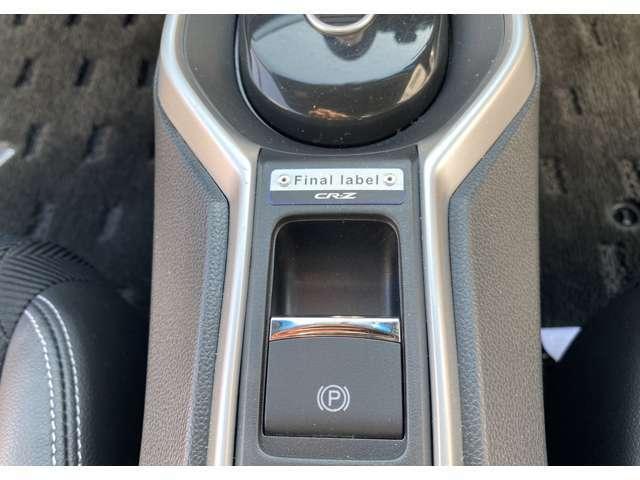 ◇「Final label」のロゴ入りアルミ製プレートが付いています。そして、電子制御パーキングブレーキを装備しています。