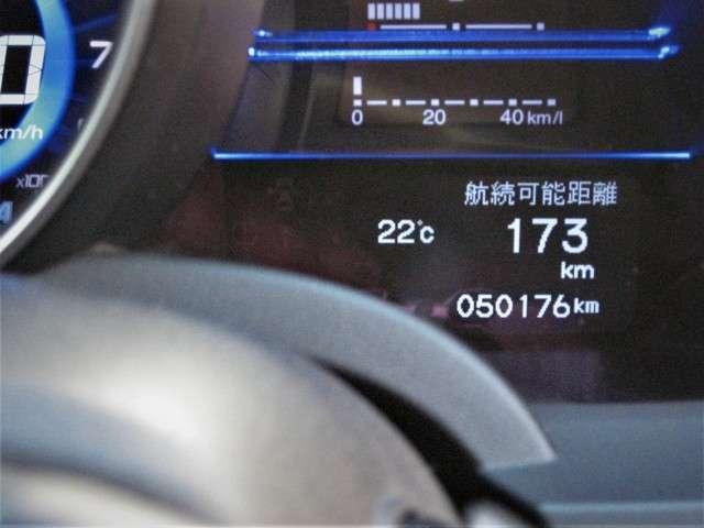 ◇走行距離、外気温がすぐわかる!!