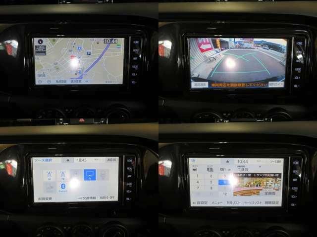 ★ディーラーオプションのナビゲーションを装備!★初めて訪れる際にも安心です★フルセグTVのご視聴も可能です★バックモニターも装備しています★