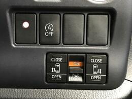 【アイドリングストップ】搭載ですので低燃費なお車です。維持費が気になる方にオススメです♪