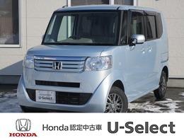 ホンダ N-BOX 660 G 4WD スマートキー・CDオーディオ・ワンオーナー
