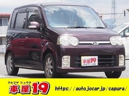 ダイハツ ムーヴ 660 カスタム L 下取車/アウトレ.ット/純アルミ