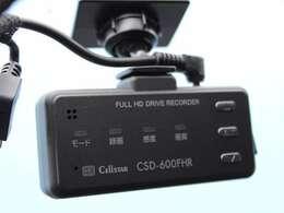 今や必需品のドライブレコーダー!万が一の時も証拠を残すことが非常に重要になります。