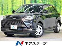 トヨタ ライズ 1.0 X S 登録済未使用車 スマートアシスト