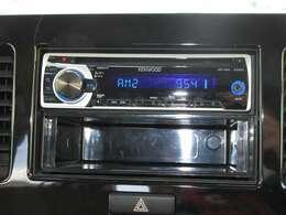 CD再生できるオーディオ装備しております♪