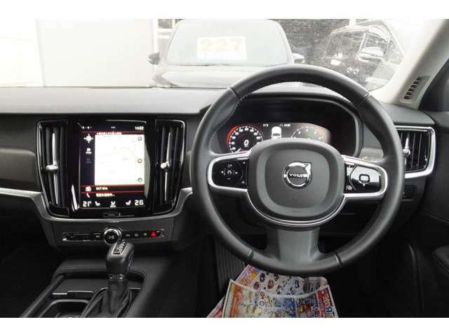 ☆クルーズコントロール 車の速度を記憶させるだけけで自動的に設定速度を維持します。高速道路などで大活躍!☆